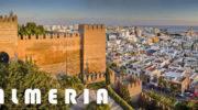 Город Альмерия и его достопримечательности
