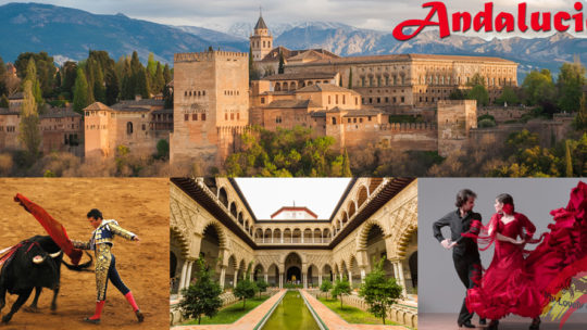 Андалусия: ее города, курорты и достопримечательности
