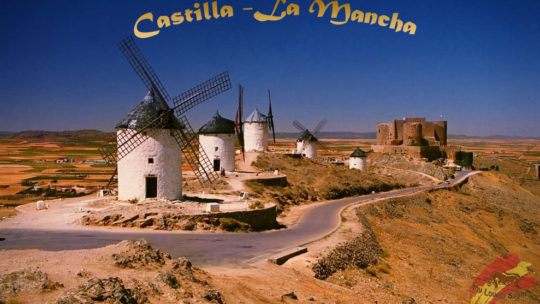 Кастилия-Ла Манча, центральная Испания: что посмотреть