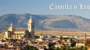 Кастилия и Леон. Центральная часть Испании