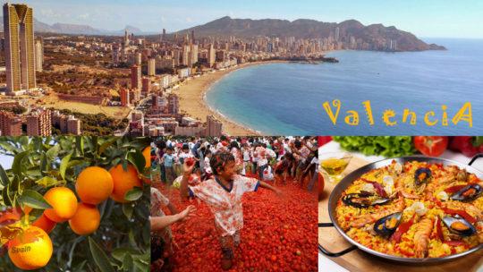 Провинция Валенсия – отдых на побережье и что интересно посмотреть