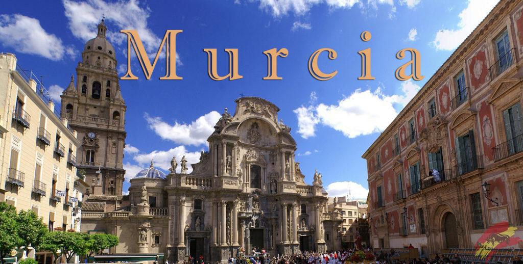 murcia, мурсия, город мурсия испания