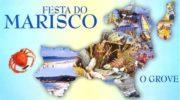 Фестиваль морепродуктов в Галисии